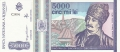 Romania 5000 Lei, May 1993
