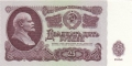 Russia 1 25 Roubles, 1961