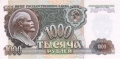 Russia 1 1000 Roubles, 1992