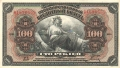 Russia 2 100 Roubles, 1918