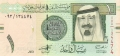 Saudi Arabia 1 Riyal, 2007