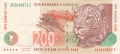 South Africa 200 Rand, (1999)