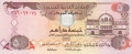 United Arab Emirates 5 Dirhams, 2000