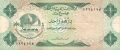 United Arab Emirates 1 Dirham, ND (1973)