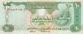 United Arab Emirates 10 Dirhams, 1998