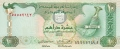 United Arab Emirates 10 Dirhams, 2007